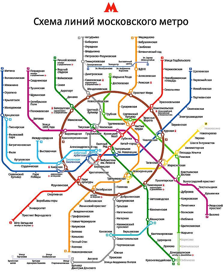 Карта  схема метро Москвы с расчетом времени 2019